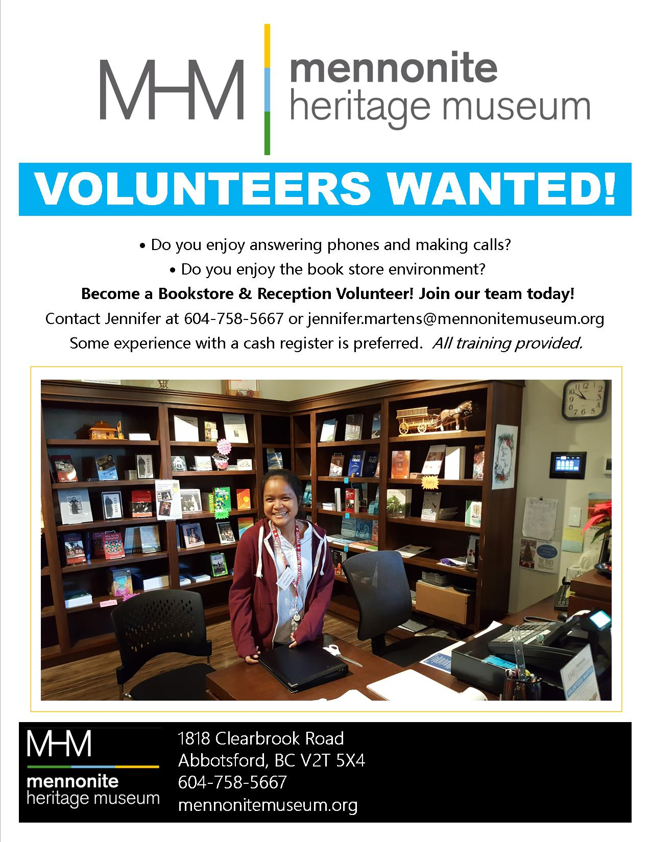 MHM Volunteers Wanted BR