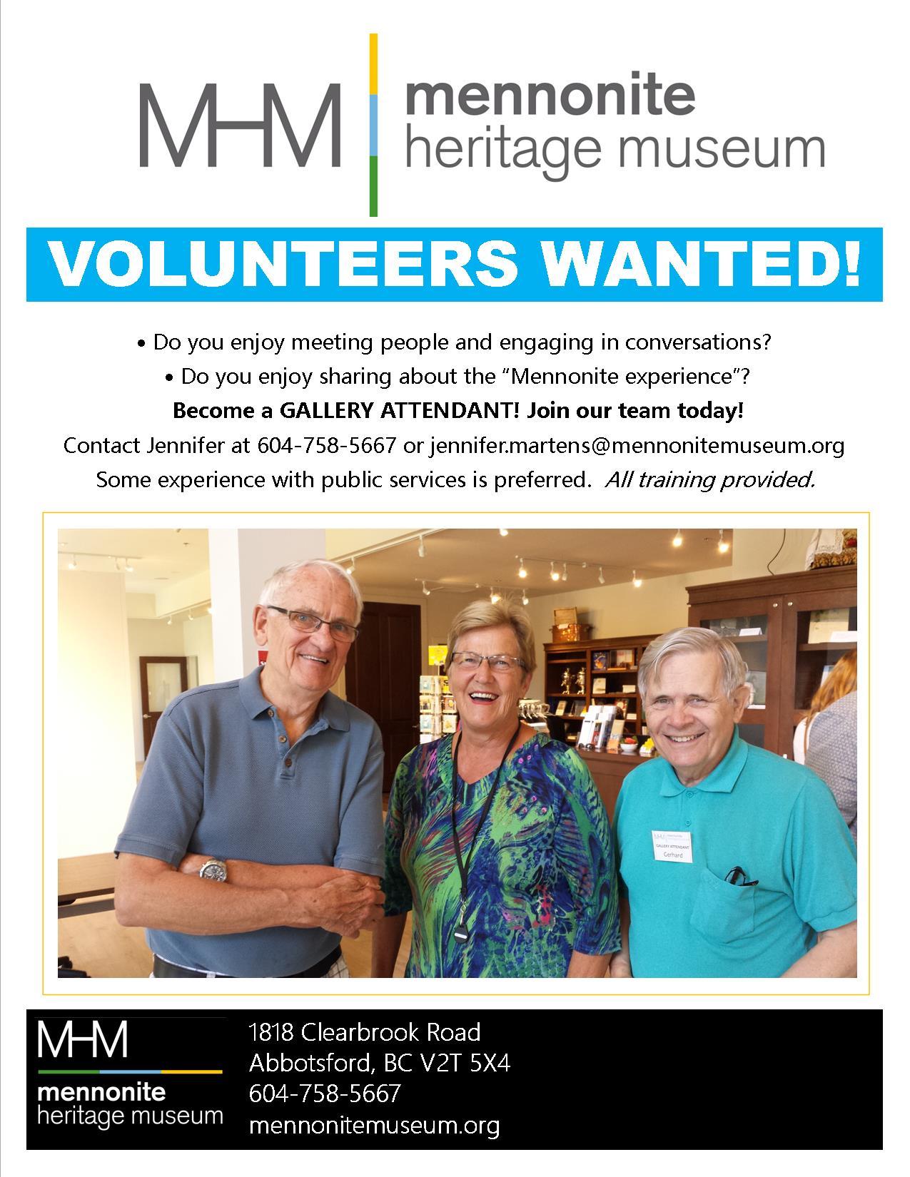 MHM Volunteers Wanted GA